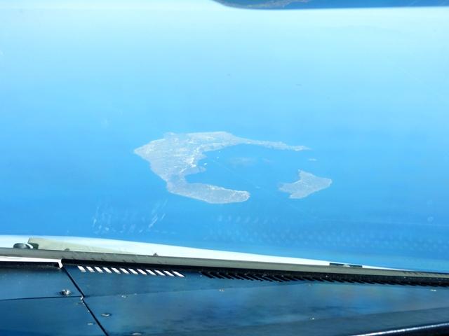 Die Insel Santorin vom Cockpit eines A 320 aus gesehen